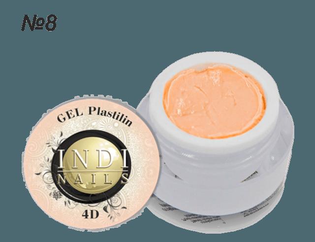 4D Plastilin Gel – 08