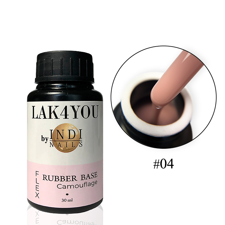 Rubber Base 30ML — 04
