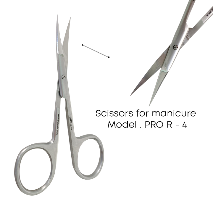 Scissors for manicure PRO R – 4